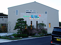 Nagasaka13f2