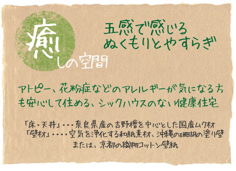 川崎工務店オリジナルプラン・ラ・ナチュール